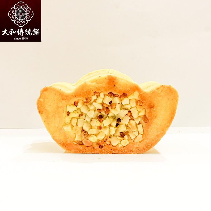 【太和傳統餅】 杏蕎金瓜酥 - 元寶發財 66大順禮盒 6入/盒