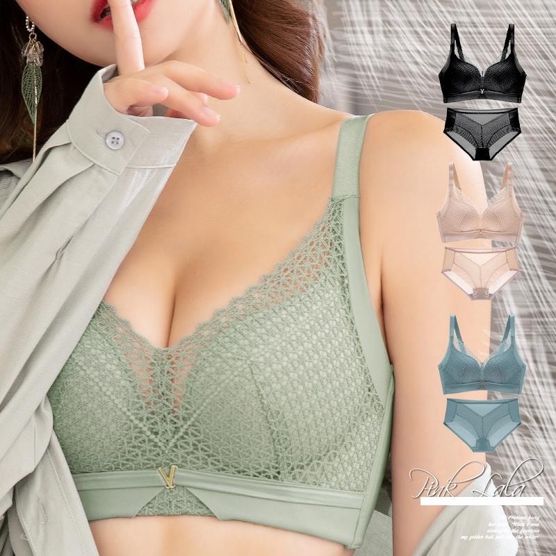 粉紅拉拉【PGF324無褲】機能型無鋼圈乳膠內衣 ABC罩杯(32-42) 深V調整型內衣 特色網紋覆蓋 U型美背