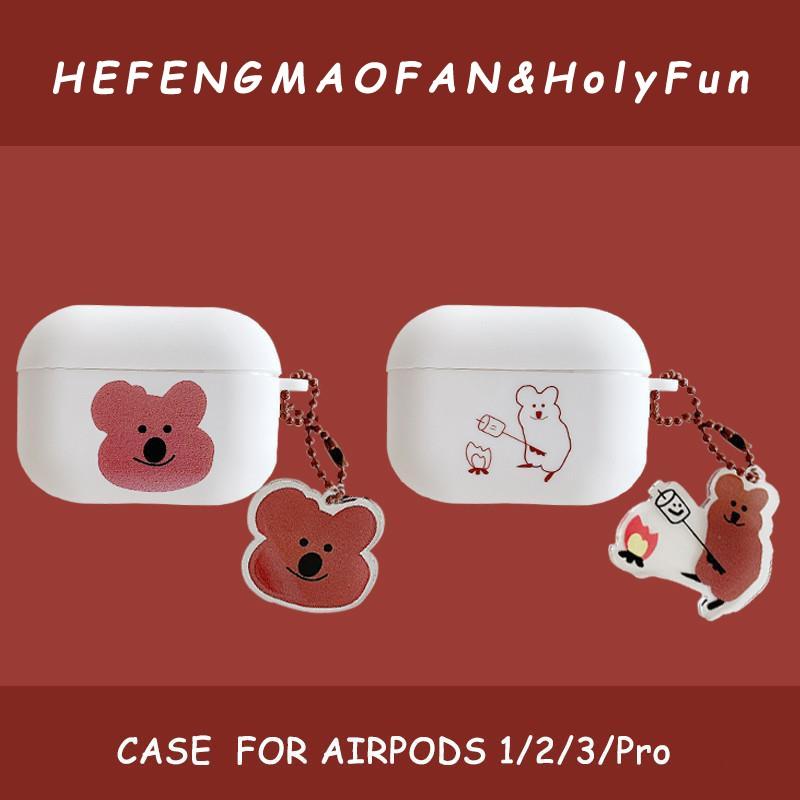 韓國可愛 棕色小熊 airpodspro耳機保護套 蘋果藍牙耳機殼 適用於Airpods1/2代耳機保護盒 耳機保護套