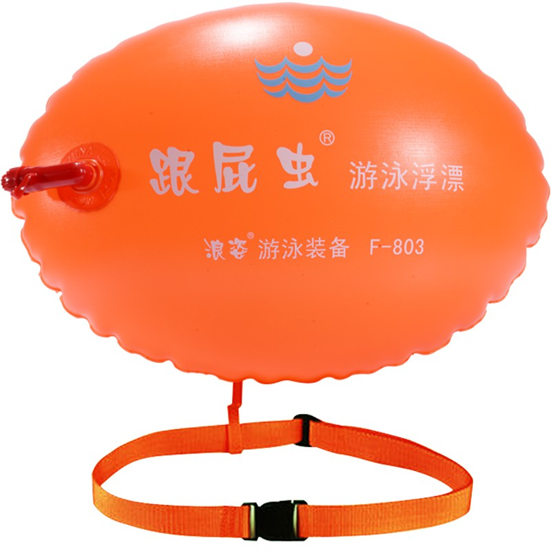 浪姿跟屁蟲游泳包成人加厚專業兒童游泳裝備雙氣囊浮漂流袋防溺水