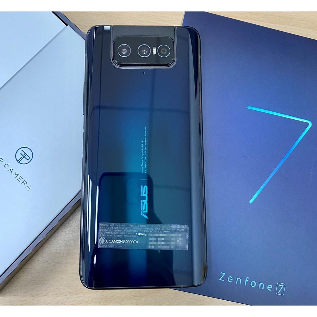 §轉機站§ 漂亮 盒裝 保固2022/7 ASUS ZenFone7 8G 128G 6.67吋 黑色zs670ks