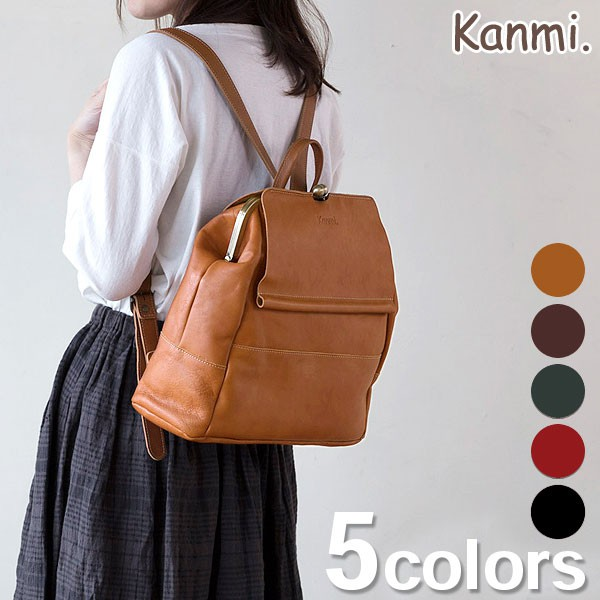 ✈️日本代購✈️預購 日本製 Kanmi 珠扣牛皮後背包 口金後背包 共5色