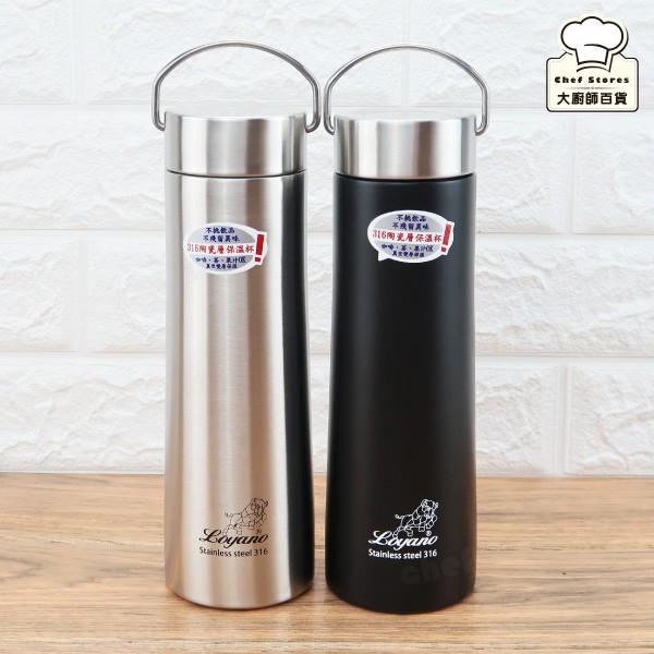 羅亞諾316不鏽鋼陶瓷保溫杯700ml廣口保冷保溫瓶-大廚師百貨