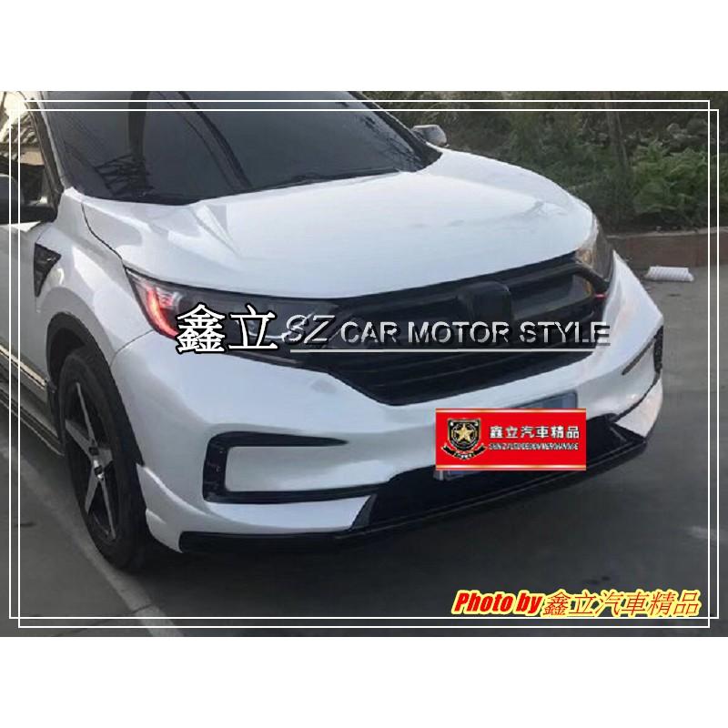 ※ 鑫立汽車精品 ※ CRV5 CRV 17-19年 泰規 MZ 前保 前大包 含 雙色 專用 日行燈 ABS 塑膠