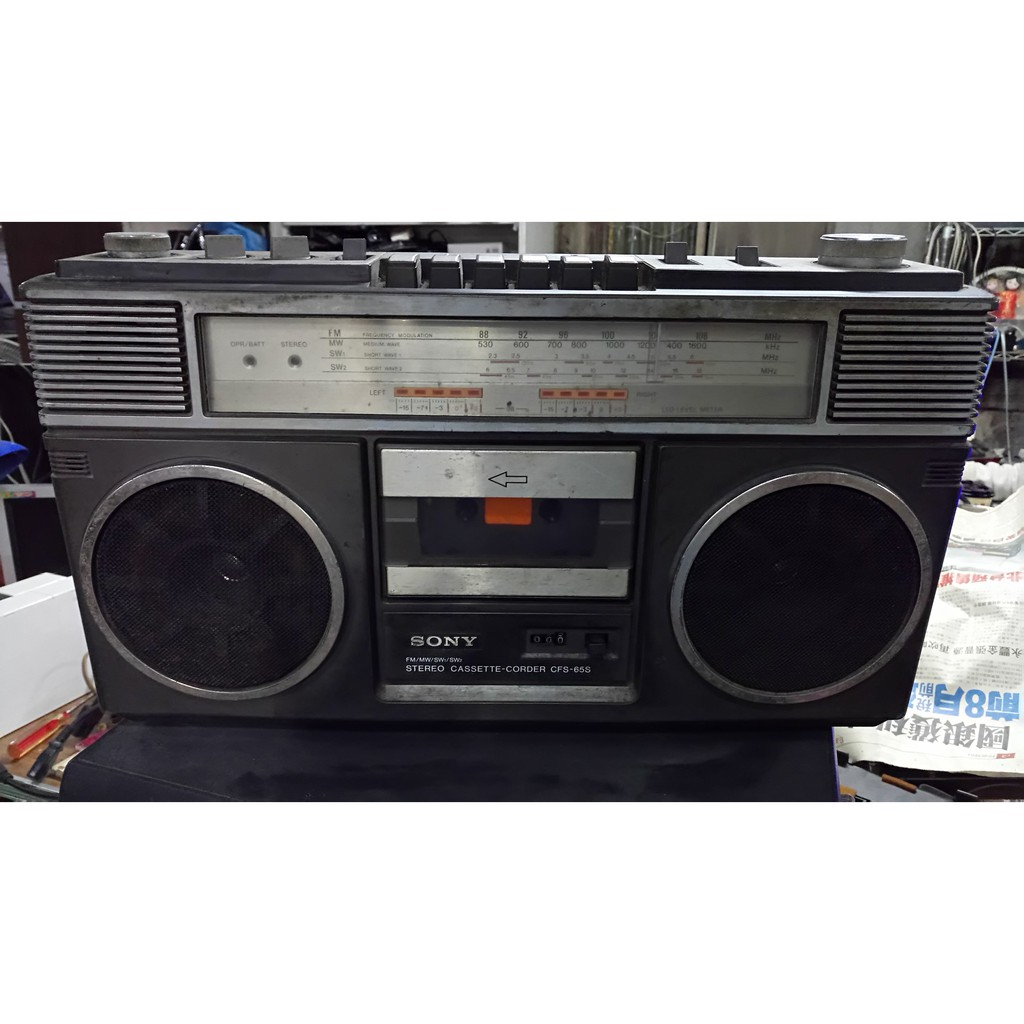 懷舊 收藏 道具 早期 SONY CFS-65S 手提音響 僅供收藏不保證功能
