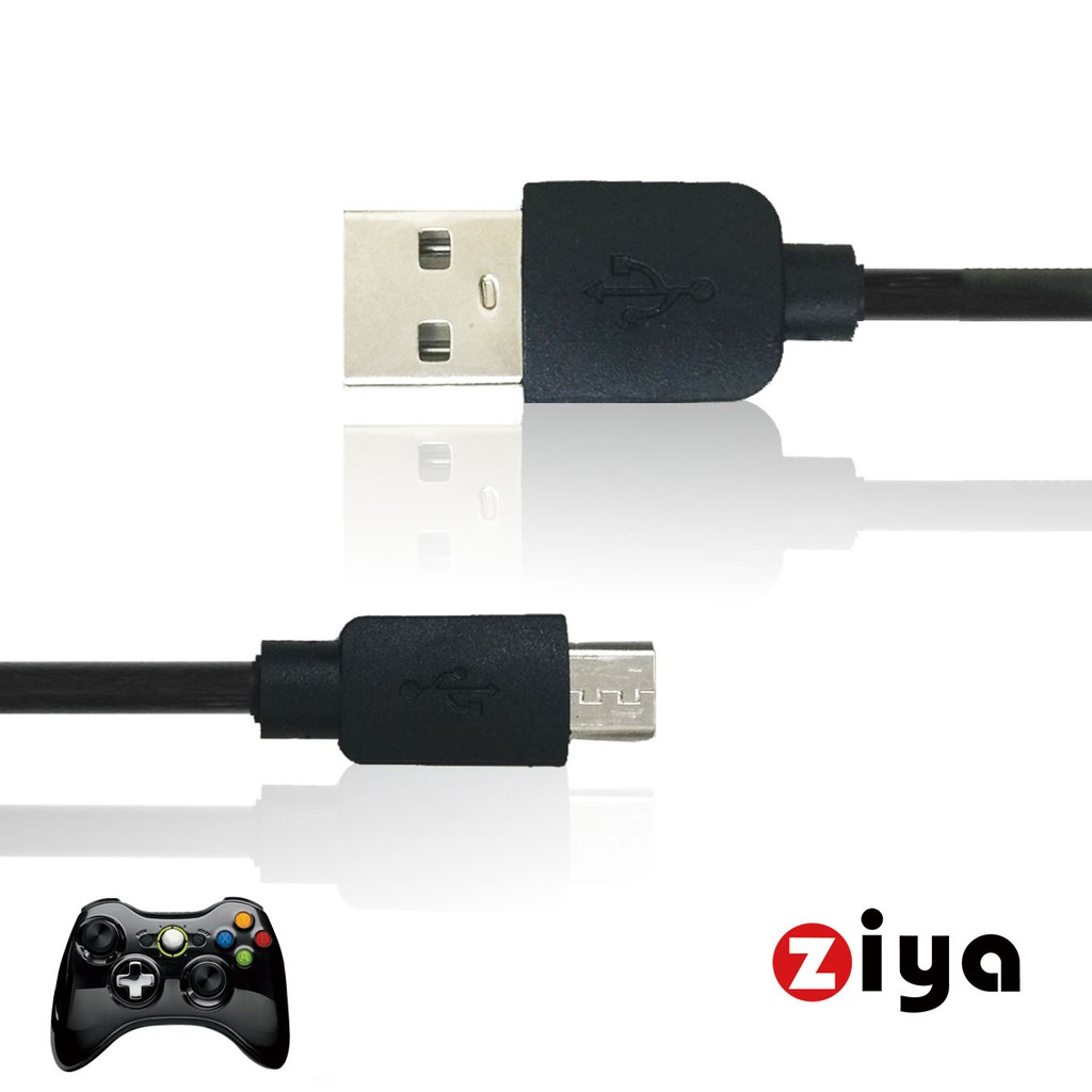 [ZIYA] MicroSoft XBOX ONE 無線遊戲手把/遙控手把 USB線 短距格鬥款
