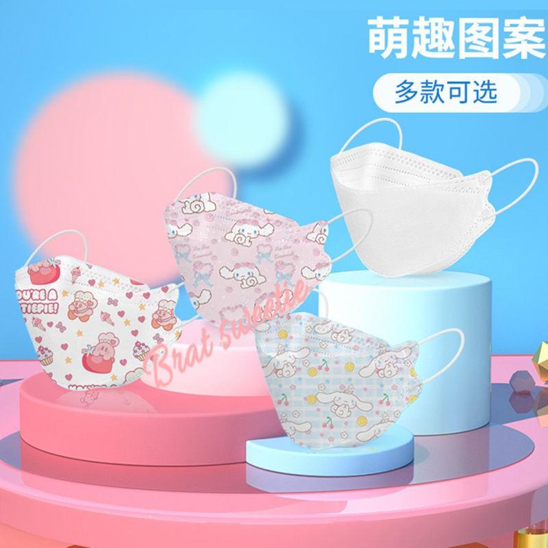换换爱3D立体儿童口罩独立包装鱼嘴型韩版kf94星之卡比卡通印花小学生