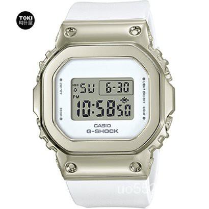 【潮玩卡西歐】卡西歐G-SHOCK系列中性方塊GM-S5600/S5600PG-1JF/S560