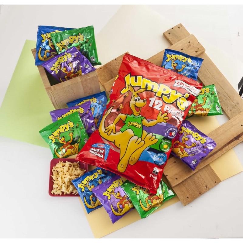 現貨 jumpy's袋鼠餅乾 分食餅乾 分裝餅乾 小包裝 澳洲代購 澳洲餅乾 澳洲伴手禮 澳洲美食 袋鼠迷你餅乾 伴手禮
