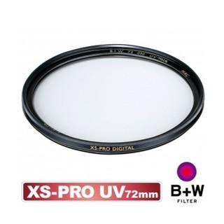 B+W XS-PRO DIGITAL UV 72mm 公司貨 捷新公司貨 台北市