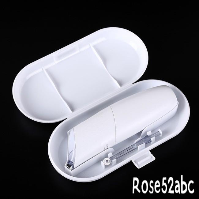 PHILIPS 飛利浦牙刷旅行箱電動牙刷盒便攜式電動牙刷盒