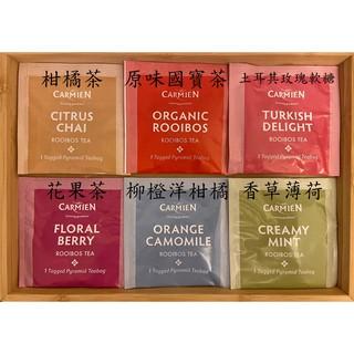 單賣茶包 Carmién南非博士茶 國寶茶 綜合花果茶系列 三角立體茶包 5+1口味 新北市