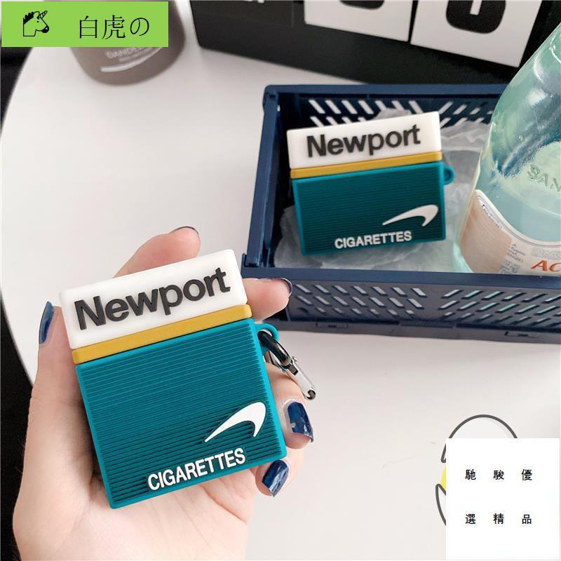 🦄️現貨のNEWPORT香煙盒 適用AirPods保護套1/2/3代 AirPods Pro保護套 蘋🦄️綠色生活の