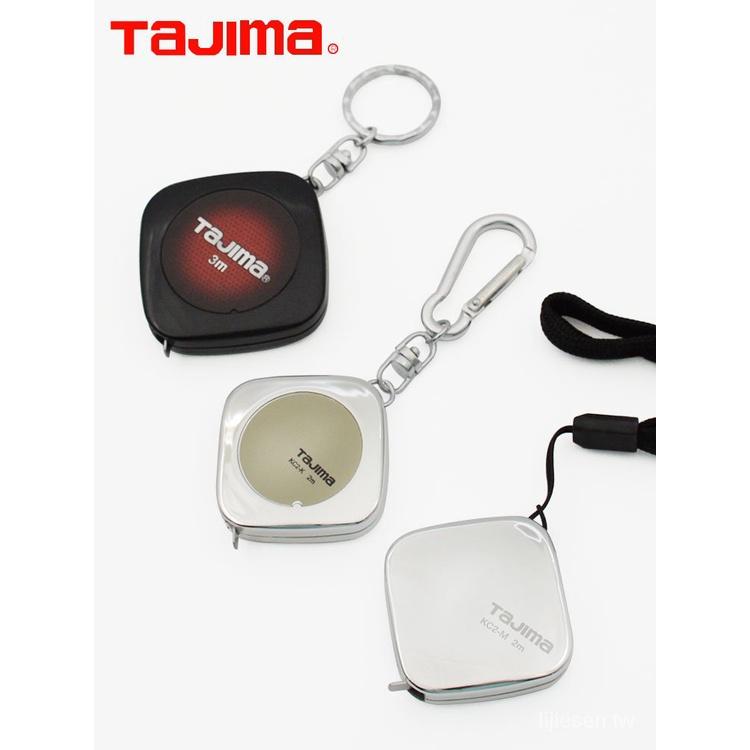 熱銷 ✌ 鑰匙扣小捲尺 ✌ tajima日本田島 迷你捲尺 1米2米3米鋼捲尺便攜式鑰匙扣磁性小捲尺