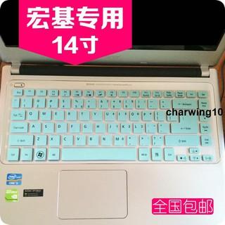 新品特賣⚡宏基Acer v5-471g/ 473G E1-472G EC-470G E5-421筆記本鍵盤膜14寸
