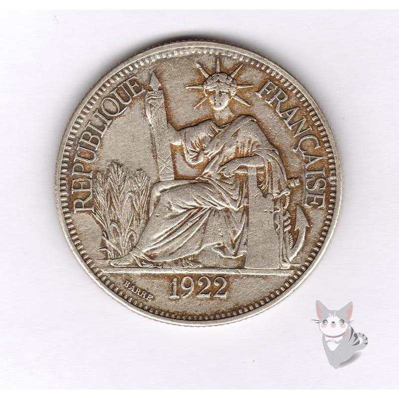 安南座洋1922年 (皮阿斯特貿易銀) C030