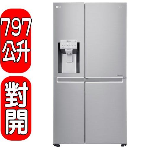 《可議價或折扣碼A3C390打9折》LG樂金【GR-DPL80N】797公升 門中門魔術空間對開冰箱