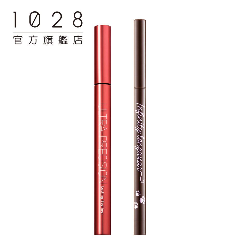 1028 放色線激穩抗震眼線液+絲滑控暈 暹羅貓眼線膠筆【獨家超值組】