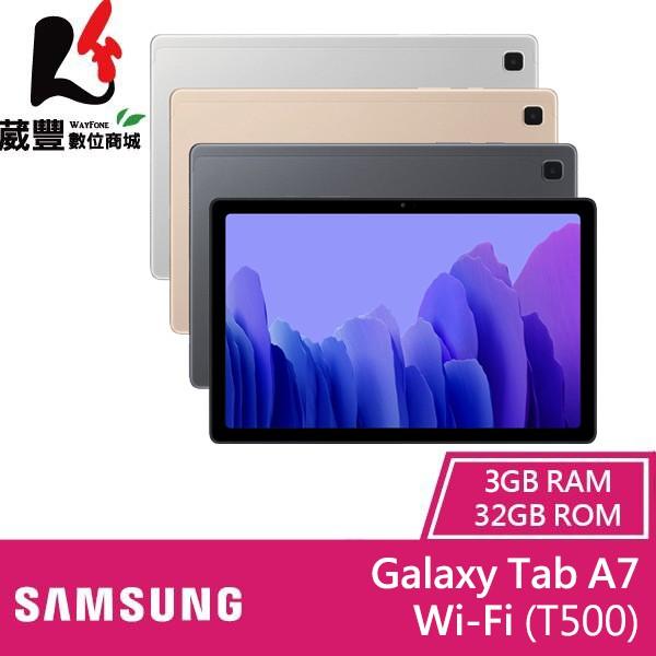 Samsung Galaxy Tab A7 Wi-Fi (T500) 3G/32G 10.4吋 平板電腦【贈多重好禮】