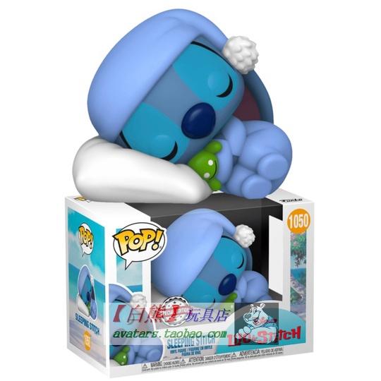 史迪奇周邊禮物情侶手辦收藏品🌹限定版FUNKO POP星際寶貝Stitch史迪奇史迪仔Sleeping睡覺