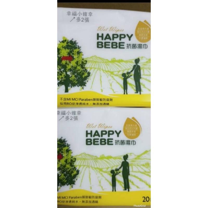 HAPPY BEBE 超純水/抗菌濕紙巾 15/86抽 有蓋-女性濕巾