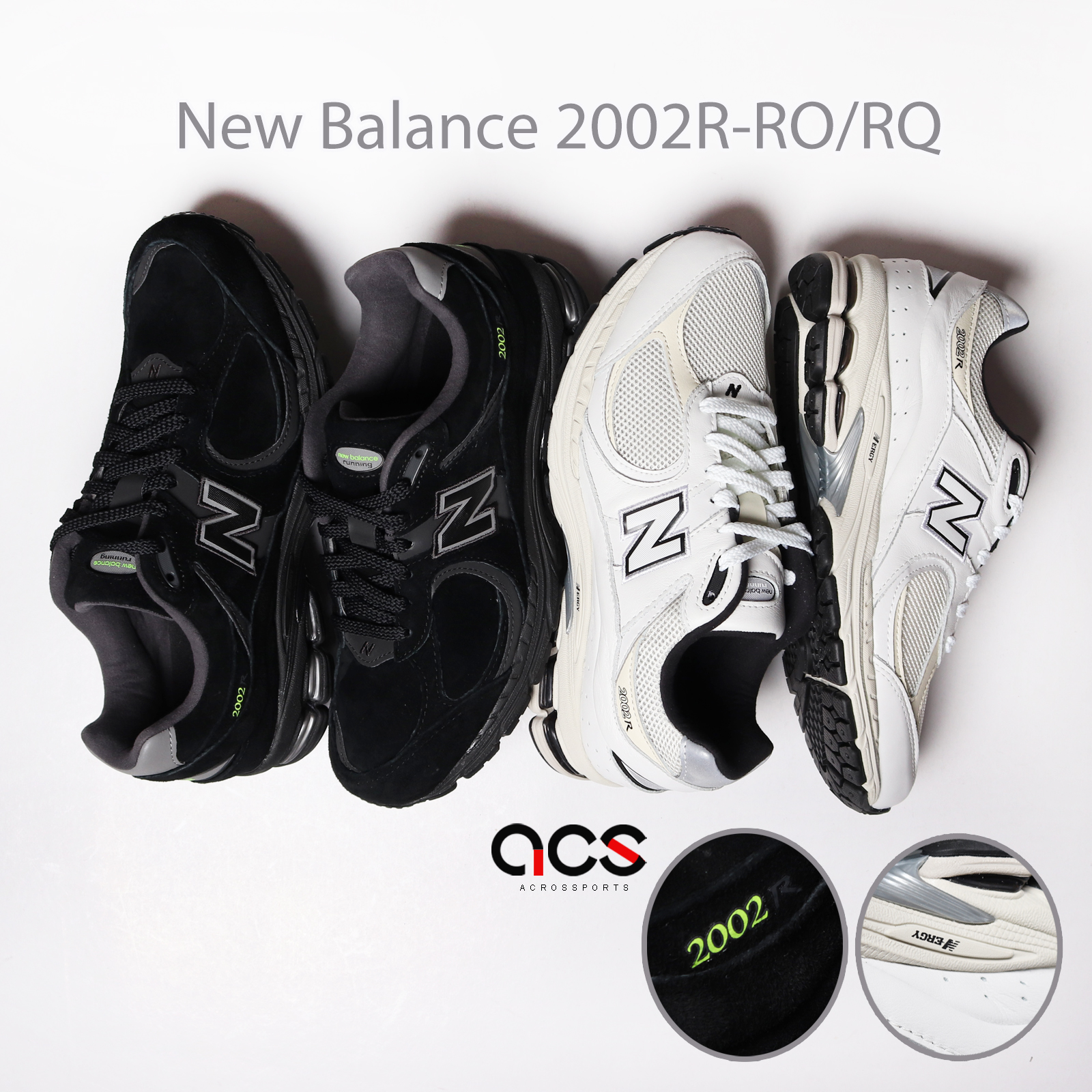 New Balance 復古慢跑鞋 2002R 男 女 全尺段 美製腳感 緩震 休閒 情侶鞋 運動鞋 任選【ACS】