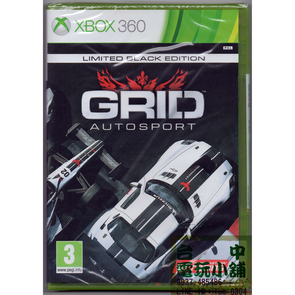 台中電玩小舖~XBOX 360 原裝遊戲片~極速房車賽 競速賽事 GRID AUTOSPORT 送超跑模型車~1250