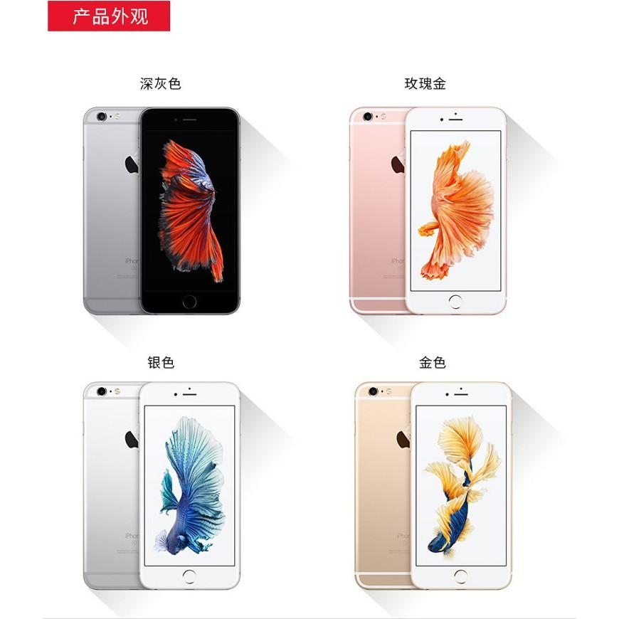 福利二手近全新Apple/蘋果iPhone6S 另賣 iphone 7 8 x xr xd max plus