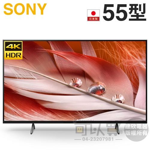 SONY 索尼 ( XRM-55X90J ) 55型【X90J系列】4K 智慧顯示器《送基安回收,限台中市》