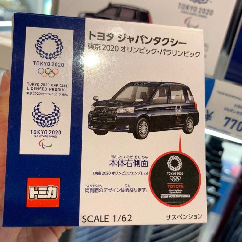【現貨】東奧 限定 奧運計程車 多美小車 東京奧運 JPN TAXI TAKARA TOMY Tomica