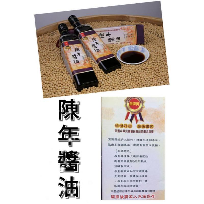 陳年醬油(屏東監獄鼎新醬油)