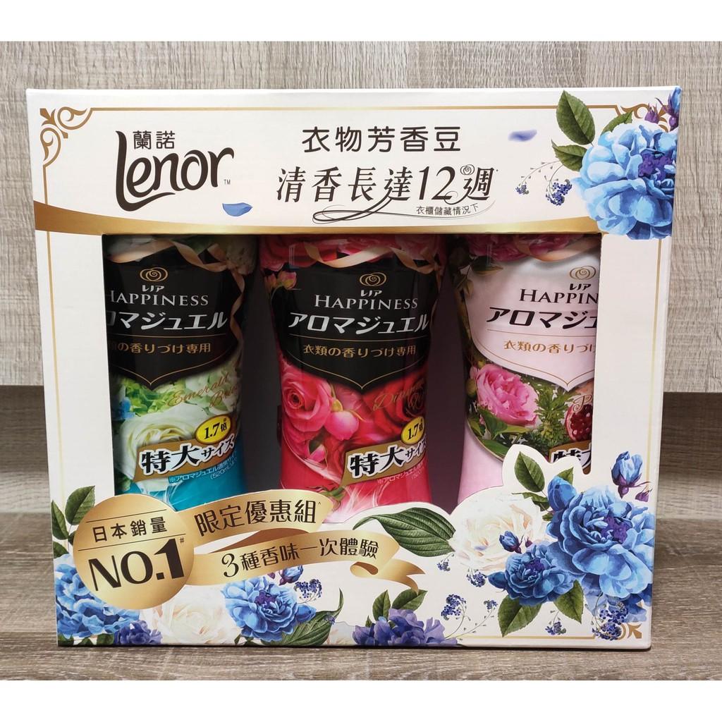 COSTCO-蘭諾 P&G Lenor 衣物芳香豆 香香豆 洗衣豆 芳香顆粒 香氛顆粒(單瓶885ml拆售)