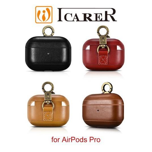 【現貨】 Apple AirPods Pro ICARER 復古金屬環扣真皮保護套 AirPods Pro保護殼
