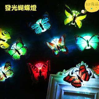 【🚀🚀尚品照明】LED蝴蝶墻貼七彩發光蝴蝶小夜燈可粘貼3D立體小夜燈家居佈置燈地毯夜市爆款裝飾墻壁燈變色小夜燈