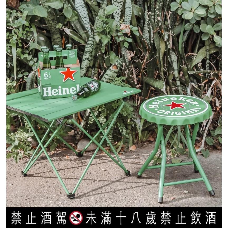 🔥全新未拆現貨🔥 7-11 X 海尼根 Heineken 超限量 星潮摺疊蛋捲桌 瓶蓋造型折凳/椅子(需郵寄)