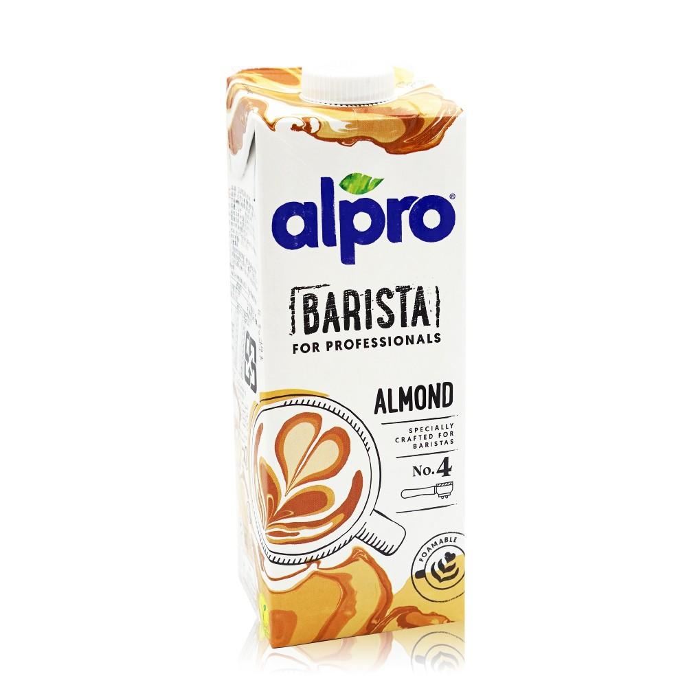 【ALPRO】咖啡職人杏仁奶(1L)-植物奶/杏仁奶系列 (咖啡 奶泡 比利時 職人杏仁飲品)