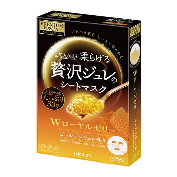 日本UTENA佑天蘭 黃金果凍面膜(蜂王漿) 33g*3片【康是美】