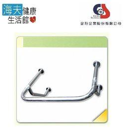 【企翔 海夫】蹲式馬桶扶手 不銹鋼安全扶手 CS-805 台灣製