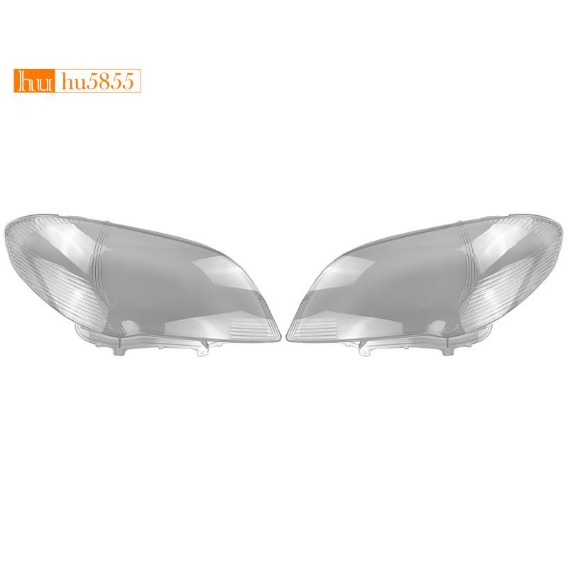 適用於豐田Vios 2006 2007右大燈殼燈罩透明透鏡蓋大燈蓋【G5】