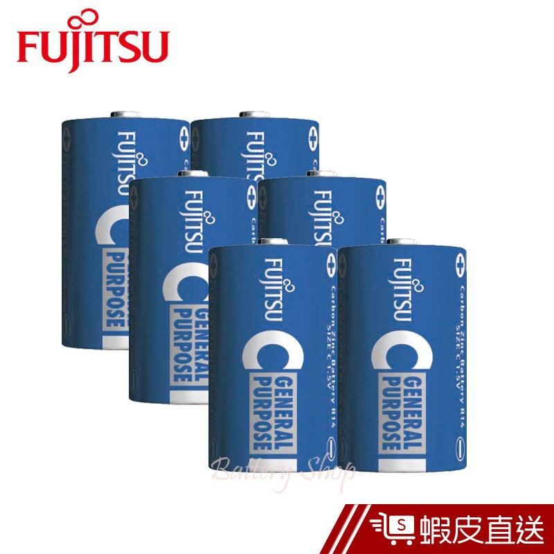 Fujitsu富士通 碳鋅2號電池 Fujitsu R14 F-GP (6顆)台灣公司貨  現貨 蝦皮直送