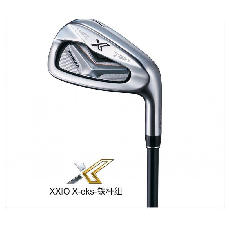 ❀ 新款XX10 X-EKS MP1100高爾夫球桿男士全套鐵桿組軟鐵鍛造XXIO efm3