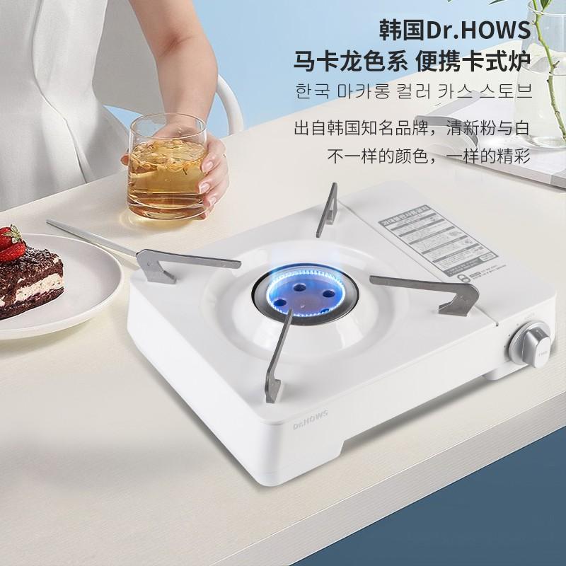 海外新款~~❈❁韓國進口Dr.HOWS馬卡龍色迷你便攜式卡式爐家用烤肉戶外野炊爐具