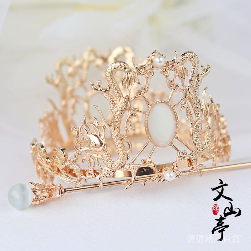 原創漢服頭飾男女同款金色發冠簡約日常貓眼石髮簪子古裝寫真配飾倩倩
