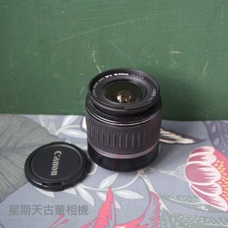 【星期天古董相機】Canon ZOOM LENS EF-S 18-55mm F3.5-5.6鏡頭 新北市