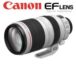 【高雄四海】CANON EF 100-400mm F4.5-5.6L IS II USM大白兔二代鏡.全新平輸.一年保固 高雄市