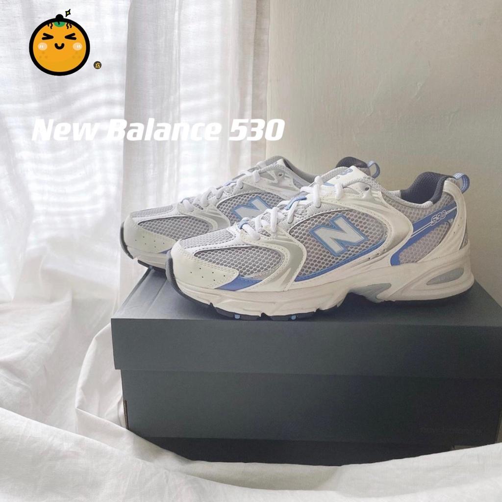 EGG小蛋黃🍳 New Balance NB530 白藍 藍色 白銀 MR530 MR530KC MR530KA