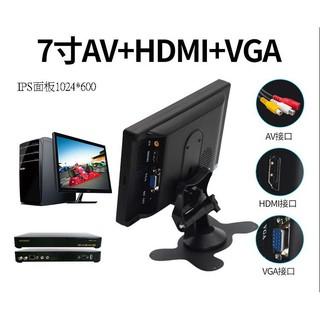 台灣現貨24小時出貨 免運  mod 查修7吋或10吋 IPS 顯示器 hdmi vga AV 監控 螢幕 電視 液晶 高雄市