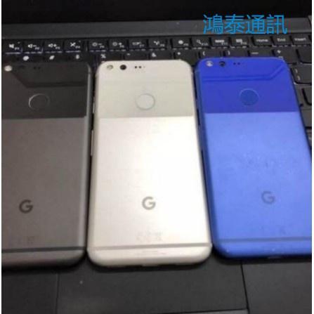 Google Pixel /pixel Xl 谷歌一代 美版 32G/128G  95新福利機 鴻泰通訊