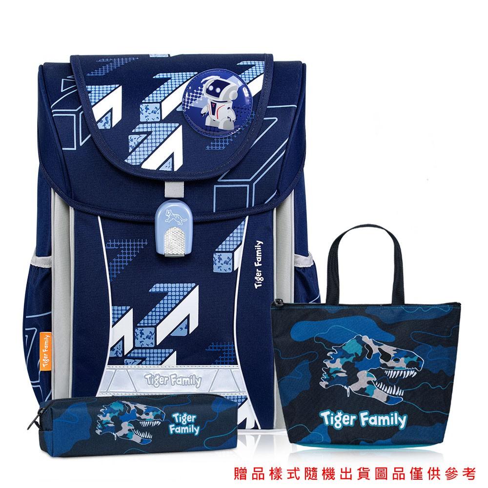 Tiger Family 全球新一代智能磁扣護脊書包 學院風 超輕量 - 意象藍 NO.H2768