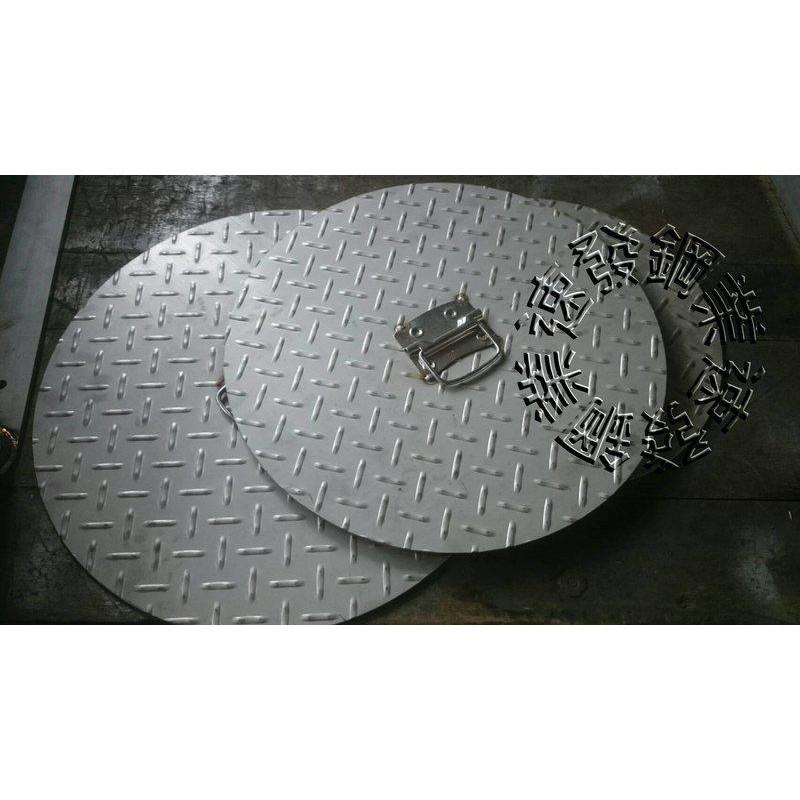 速發鋼業~不鏽鋼304白鐵正圓型止滑板水溝蓋板防臭腳踏板花紋鍍鋅板走道斜板蓋板水溝蓋水肥DIY~封板(化糞池蓋板)